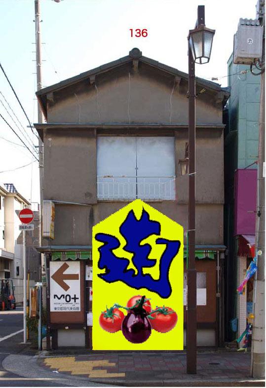 家の矩形55.jpg