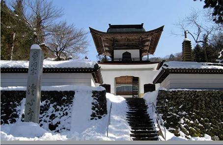 澄心寺.png