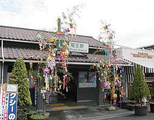 竜王駅.jpg