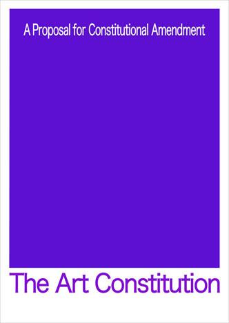 英文アート憲法1ブログ小.jpg