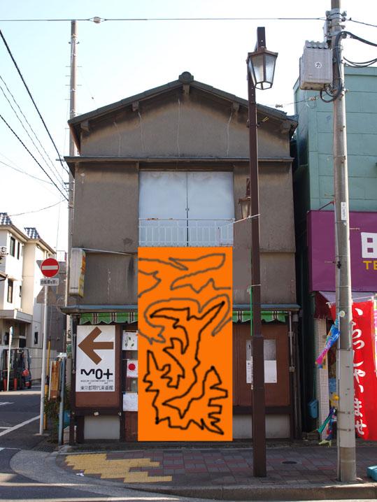 kogureオレンジ2.jpg