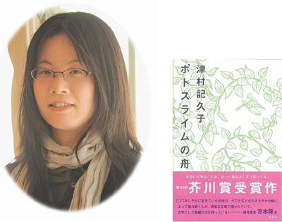 www.books-sanseido.co.jp.jpeg