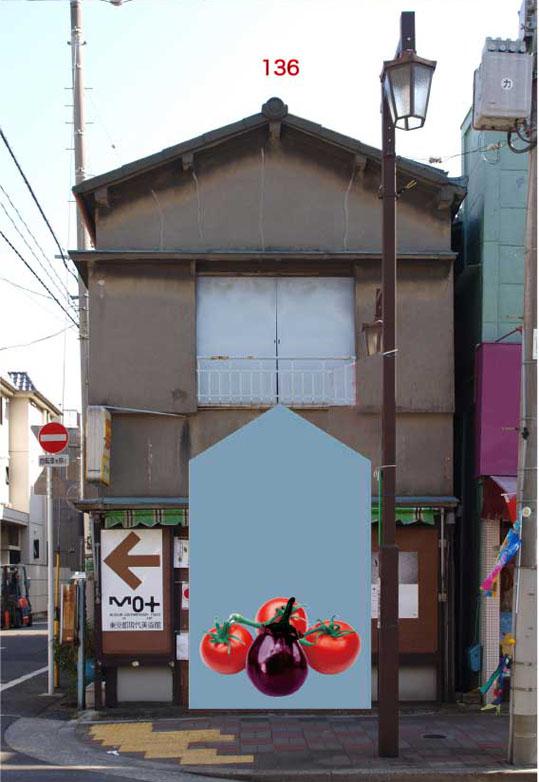 家の矩形21トマト.jpg