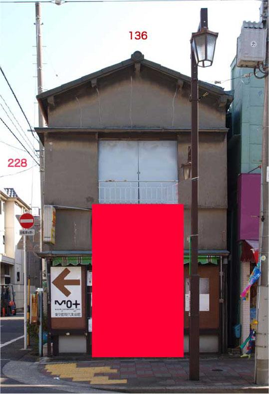 家の矩形5.jpg