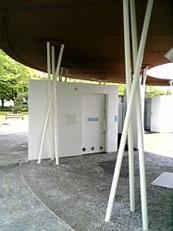 Gravitecture大阪城2 .jpg
